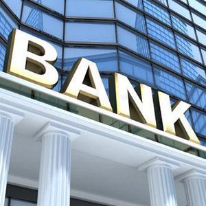 Банки Тынды