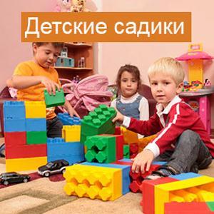 Детские сады Тынды
