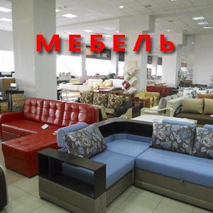 Магазины мебели Тынды