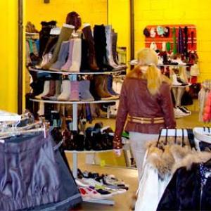 Магазины одежды и обуви Тынды