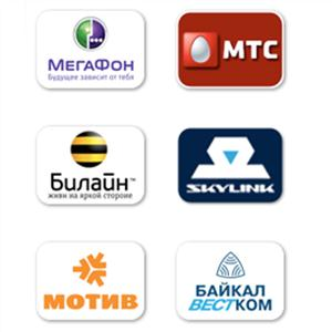 Операторы сотовой связи Тынды
