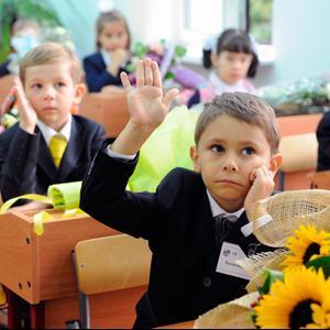 Школы Тынды