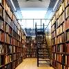 Библиотеки в Тынде