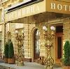 Гостиницы в Тынде
