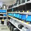 Компьютерные магазины в Тынде