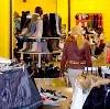 Магазины одежды и обуви в Тынде