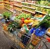 Магазины продуктов в Тынде